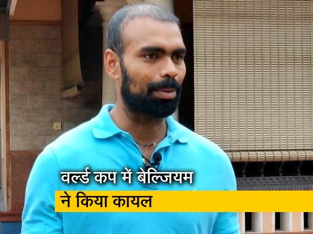 Videos : EXCLUSIVE: हॉकी कप्तान पीआर श्रीजेश हैं जर्मन फुटबॉल टीम के फैन
