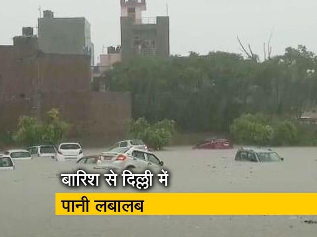 Videos : Top News @10AM: दिल्ली-NCR में सुबह से मूसलाधार बारिश, ट्रैफिक जाम