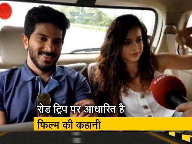 Videos : फिल्म कारवां के साथ NDTV की लॉन्ग ड्राइव