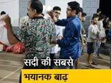 Video : बाढ़ की विपदा झेल रहे केरल से NDTV इंडिया की GROUND REPORT