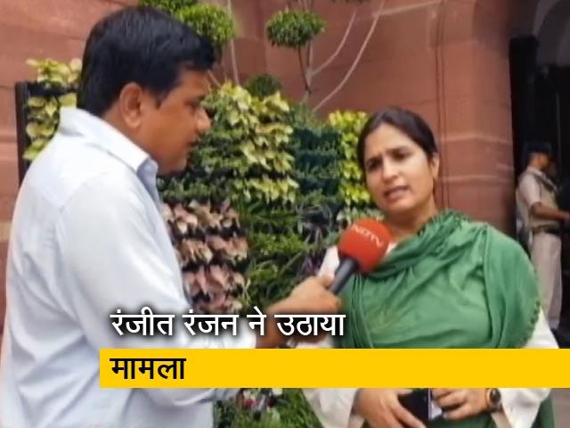 Videos : लोकसभा में मुजफ्फरपुर कांड पर हंगामा
