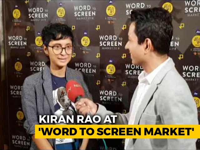 Video : Azad Is Making Me Revisit <i>Tintin</i>: Kiran Rao