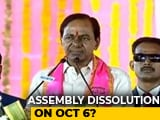 Video : For Early Polls In Telangana, KCR's 'Sixer' On Thursday, Say Sources