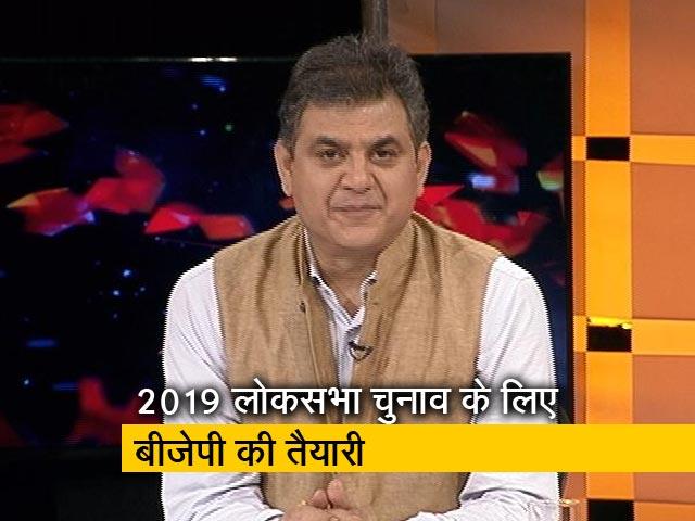 Videos : मुकाबला इंट्रो : क्या टीडीपी जैसे साथियों को बीजेपी वापस ला पाएगी?