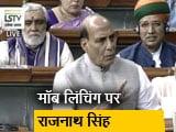 Video : हिंसा रोकना राज्य की जिम्मेदारी : गृहमंत्री राजनाथ सिंह