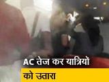 Video : एयर एशिया के फ्लाइट में यात्रियों से बदसलूकी