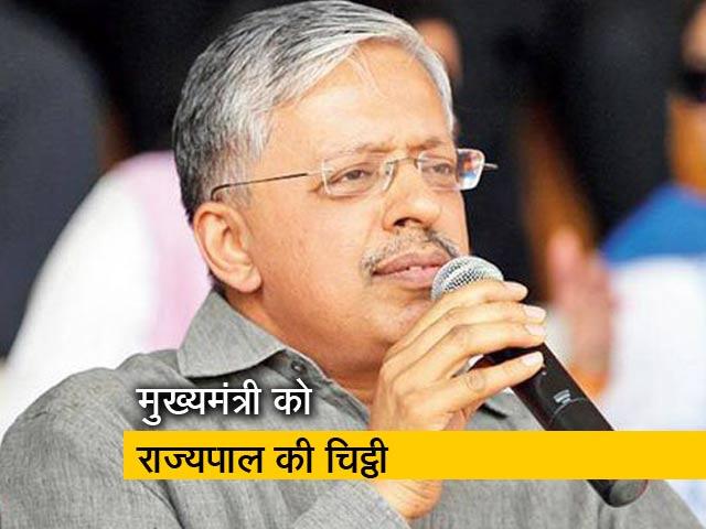 Videos : यूपी के प्रधान सचिव पर 25 लाख रुपये घूस मांगने का आरोप