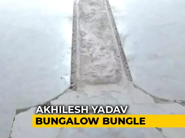 Video : UP Governor Seeks Action Over Damage To Bungalow Vacated By Akhilesh Yadav