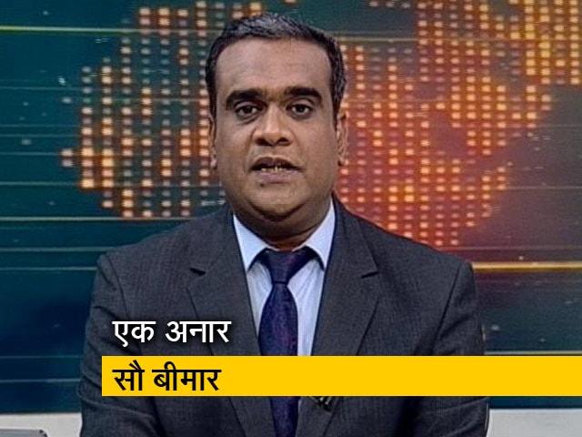Videos : मिशन 2019 इंट्रो : प्रधानमंत्री पद के कई दावेदार
