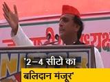 Video : BJP की हार के लिए बलिदान भी मंजूर : अखिलेश यादव