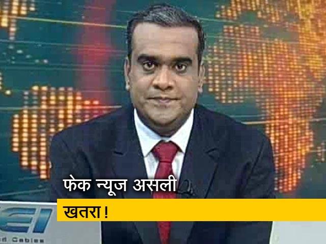 Videos : रणनीति इंट्रो: सोशल मीडिया पर लगाम ज़रूरी?