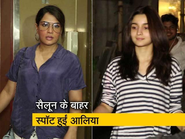 Videos : स्पॉट हुईं आलिया भट्ट और ऋचा चड्ढा