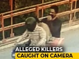 Video : Seen On CCTV, 3 Men Suspected Of Killing Journalist Shujaat Bukhari