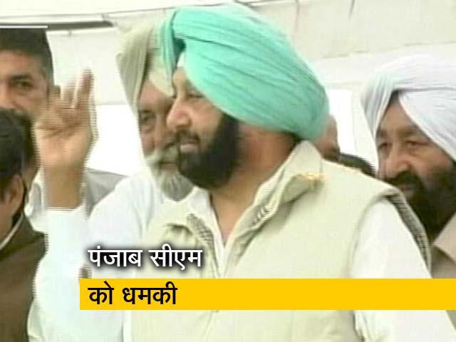 Video : पंजाब: जेल में बंद कैदी ने दी अमरिंदर सिंह को धमकी, सोशल मीडिया पर किया वीडियो अपलोड