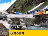Video : NDTV पहुंचा बाबा अमरनाथ की गुफा तक