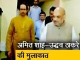 Video : Top News @8 AM: नाराज उद्धव ठाकरे को मनाने की कोशिश