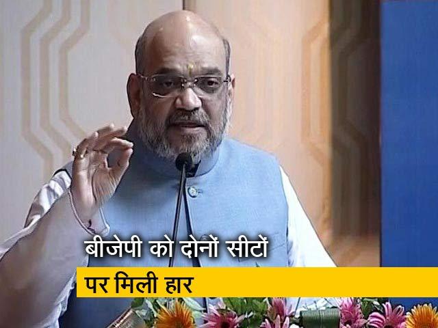 Video : न्यूज टाइम इंडिया: यूपी उपचुनाव में बीजेपी को बड़ा झटका