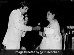 अमिताभ बच्चन और जया की शादी के 45 साल पूरे, जानें कैसे शुरू हुई थी लव-स्टोरी....