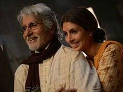 अमिताभ बच्चन की बेटी ने 44 की उम्र में किया डेब्यू, इस अंदाज में आएंगी नजर