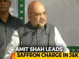 "Video : ""BJP Staying In Power Not Priority, Development Is"": Amit Shah In Jammu"