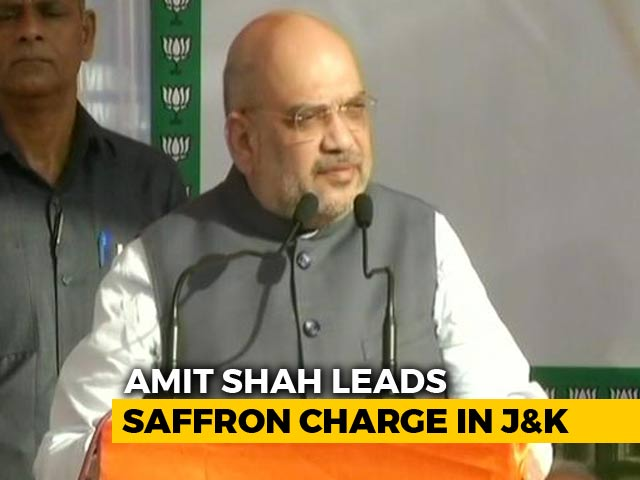 """Video : """"BJP Staying In Power Not Priority, Development Is"""": Amit Shah In Jammu"""