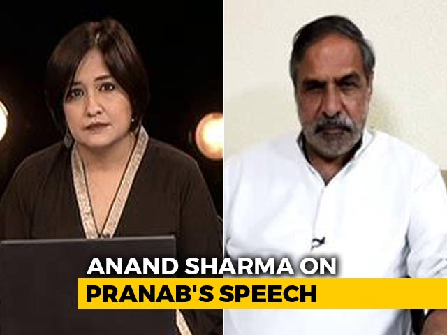 Video : After Pranab Mukherjee's RSS Speech, Anand Sharma Says Congress Had No Doubts