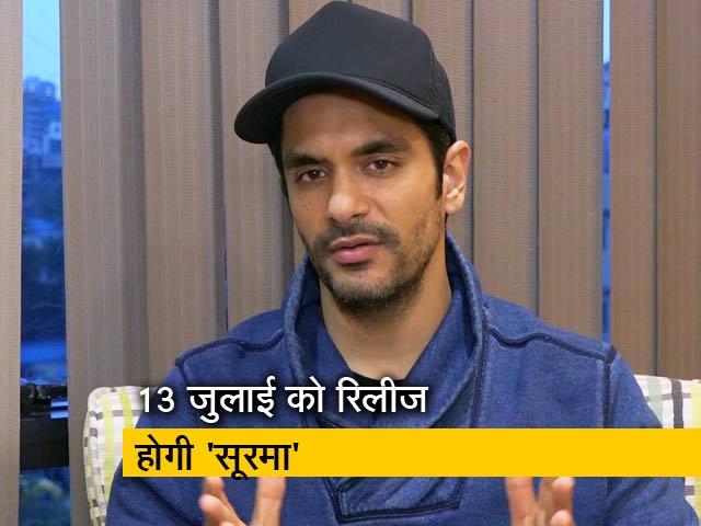 Videos : जितने लोगों ने 'संजू' देखी, उतने ही लोग 'सूरमा' देखेंगे तो बात बन जाएगी : अंगद बेदी