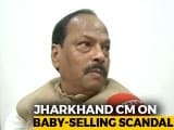 "Video : ""No Discrimination"": Raghubar Das On Probe In Ranchi Baby-Selling Scandal"