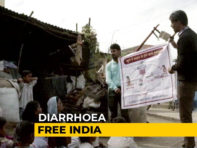 Video : How Malegaon Is Moving Towards Becoming Diarrhoea Free