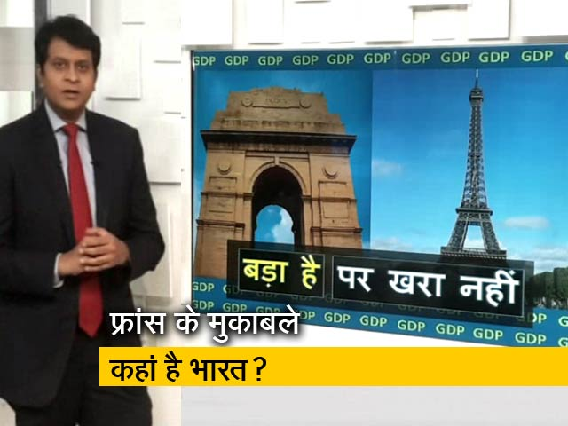 Videos : सिंपल समाचार :  बड़ा है पर खरा नहीं