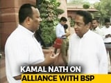 Video : Congress On Alliance Status With BSP For Madhya Pradesh Polls