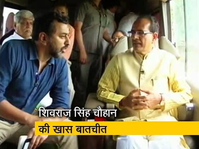 Videos : कांग्रेसी एकता से खतरा नहीं, उनका नेतृत्व राजाओं के पास: शिवराज सिंह चौहान