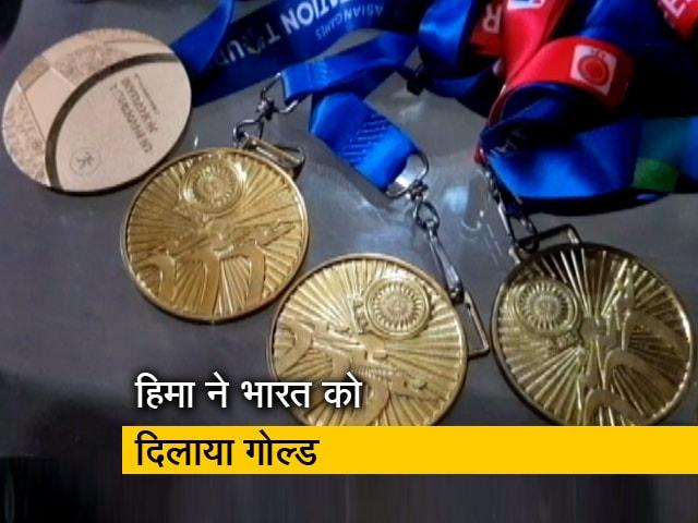 Videos : हिमा मेडल की लिए नहीं, टाइम के पीछे भागती है : NDTV से बोलीं हिमा दास