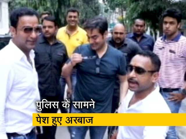 Videos : IPL सट्टेबाजी केस :ठाणे पुलिस की एंटी एक्सटॉर्शन सेल के सामने पेश हुए अभिनेता अरबाज खान
