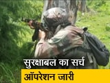 Video : जम्मू कश्मीर : कुपवाड़ा में सुरक्षाबलों ने 6 आतंकियों को मार गिराया