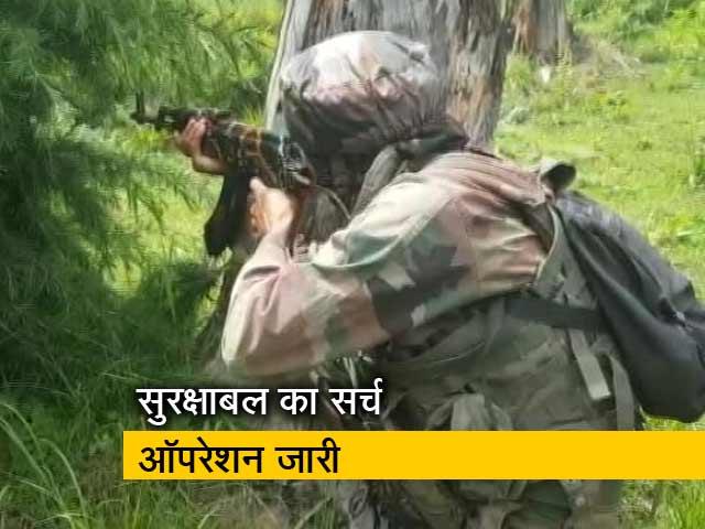 Videos : जम्मू कश्मीर : कुपवाड़ा में सुरक्षाबलों ने 6 आतंकियों को मार गिराया