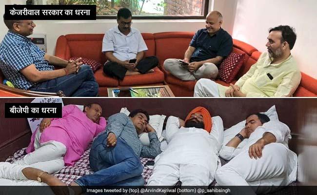 दिल्ली में 'धरना' पॉलिटिक्स LIVE: BJP का आरोप, AAP सरकार ने धरने से घबराकर CM ऑफिस के टॉयलेट पर लगाया ताला