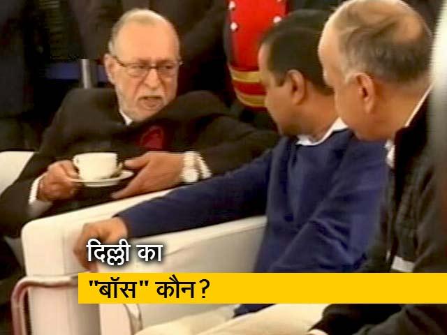 """Video : दिल्ली का """"बॉस"""" कौन? आज आएगा सुप्रीम कोर्ट का फैसला"""