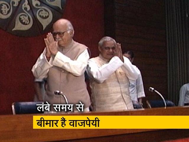Videos : Top News@3PM :पूर्व प्रधानमंत्री अटल बिहारी वाजपेयी एम्स में भर्ती