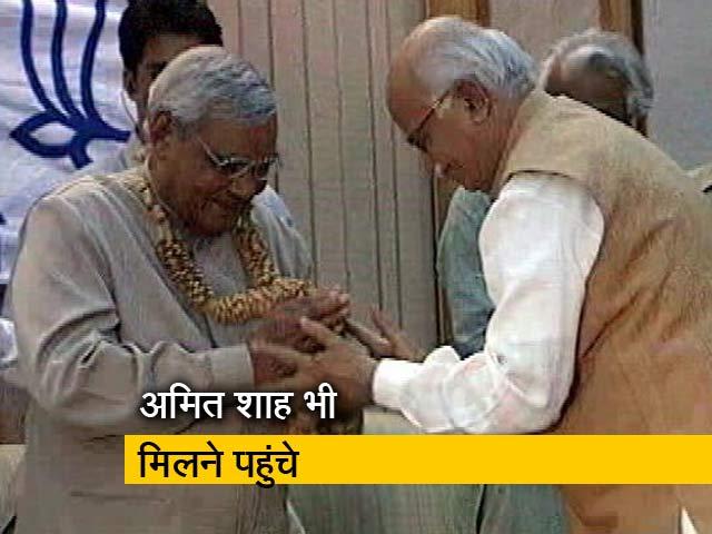 Videos : नेशनल रिपोर्टर : पूर्व पीएम वाजपेयी एम्स में भर्ती, पीएम मोदी और राहुल मिलने पहुंचे