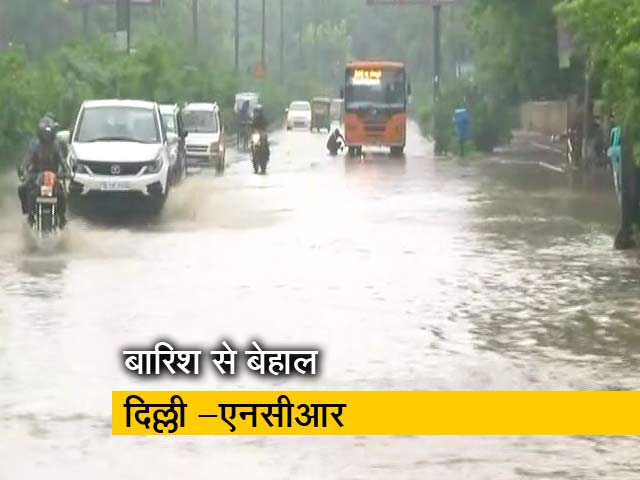 Videos : उत्तर भारत में बारिश का कहर, मेरठ में मकान ढहने से 2 बच्चों की मौत