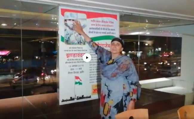 इंदौर में इस आयोजन के कारण इस बार खास होगा स्वतंत्रता दिवस