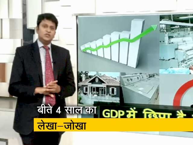 Videos : सिंपल समाचार : GDP में छिपा है डेंजर!
