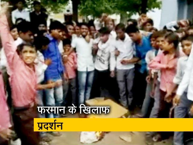 Videos : उत्तर प्रदेश : इंटर कॉलेज के प्रिंसिपल का फरमान, 'आरक्षण मांगा तो नीचे बिठाएंगे'