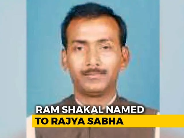 Video : Former BJP Lawmaker Among 4 Nominated For Rajya Sabha By President