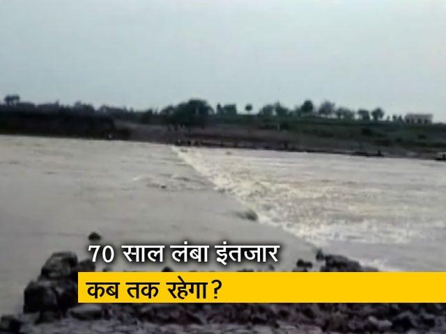 Videos : पार्वती नदी पर पुल की आस कब पूरी होगी?
