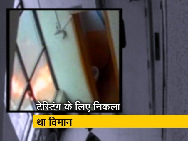 Videos : बड़ी खबर: मुंबई में चार्टर्ड क्रैश, पांच की मौत