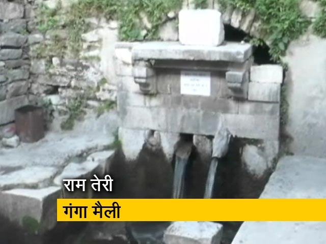 Videos : बद्रीनाथ में अलकनंदा बेहाल, मिल रहा है सीवर का पानी
