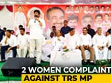 Video : Telangana Lawmaker Accused Of Sexual Harassment In Complaint Sent To PM