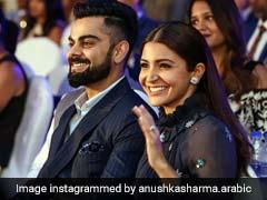 BCCI Awards: अवॉर्ड मिलने के बाद भावुक हुए विराट कोहली, अनुष्का को कहा- बहुत स्पेशल हो